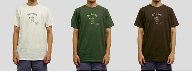 hp_t_shirt.jpg