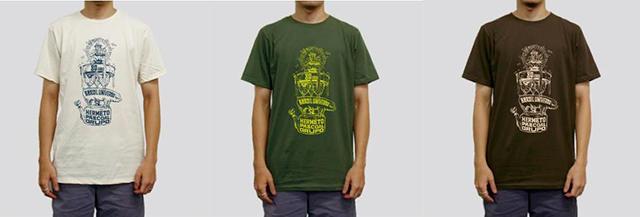 hp_tshirts2.jpg