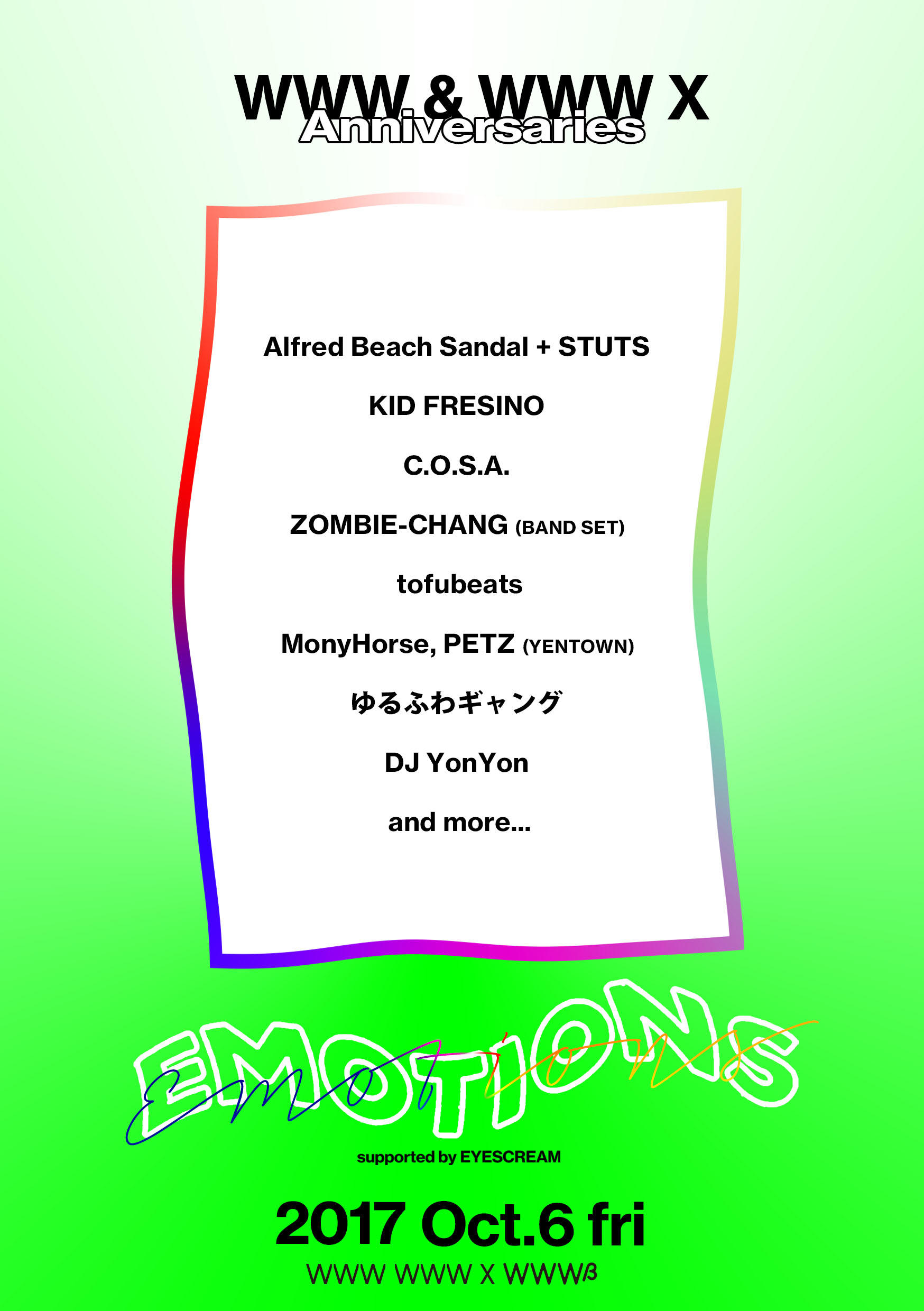171006_Emotions_flyer.jpg