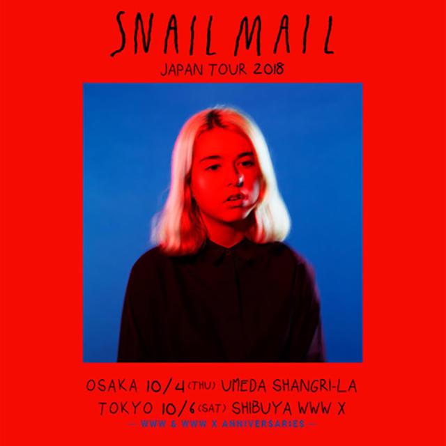 181006_main_SNAIL_MAIL.jpg