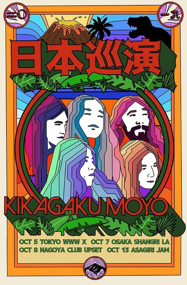 191005_Kikagakumoyo_flyer.jpg