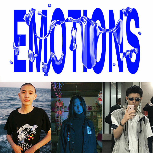 191018_emotions_all.jpg