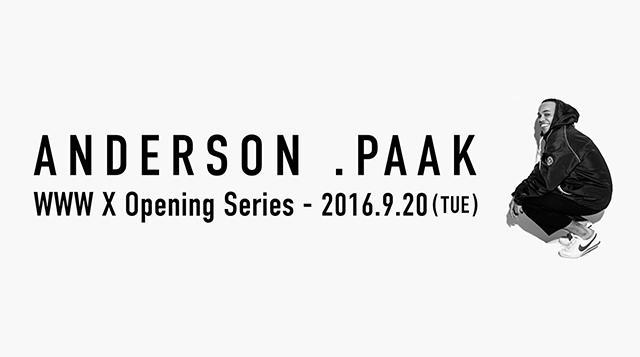 160920_ph_andersonpaak-banner.jpg