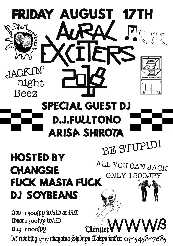 D.J.Fulltono /  Arisa Shirota / FUCK MASTA FUCK / CHANGSIE / DJ SOYBEANS