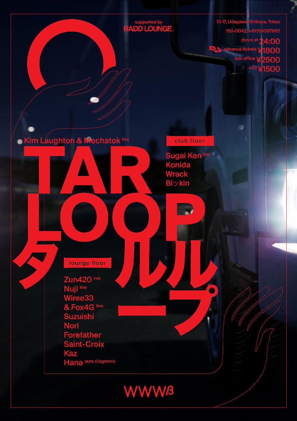 Kim Laughton & Mechatok / SUGAI KEN / KONIDA / WRACK / BIッKIN / and more