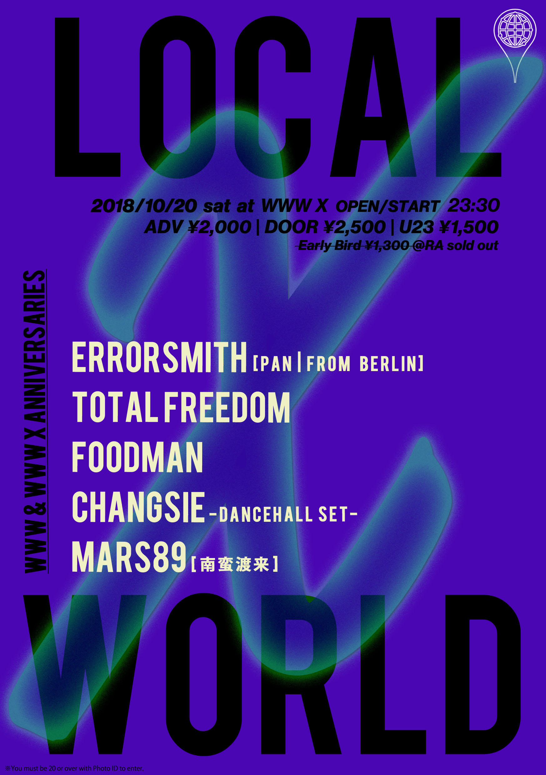 Errorsmith / Total Freedom / Foodman / CHANGSIE / Mars89