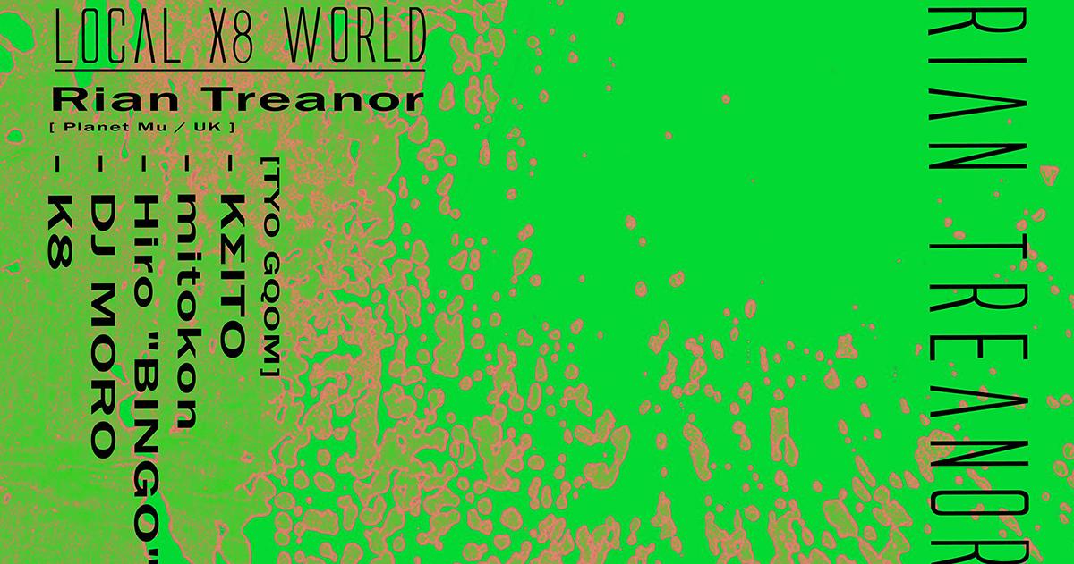 Rian Treanor - LIVE / [TYO GQOM]  KΣITO / mitokon / Hiro