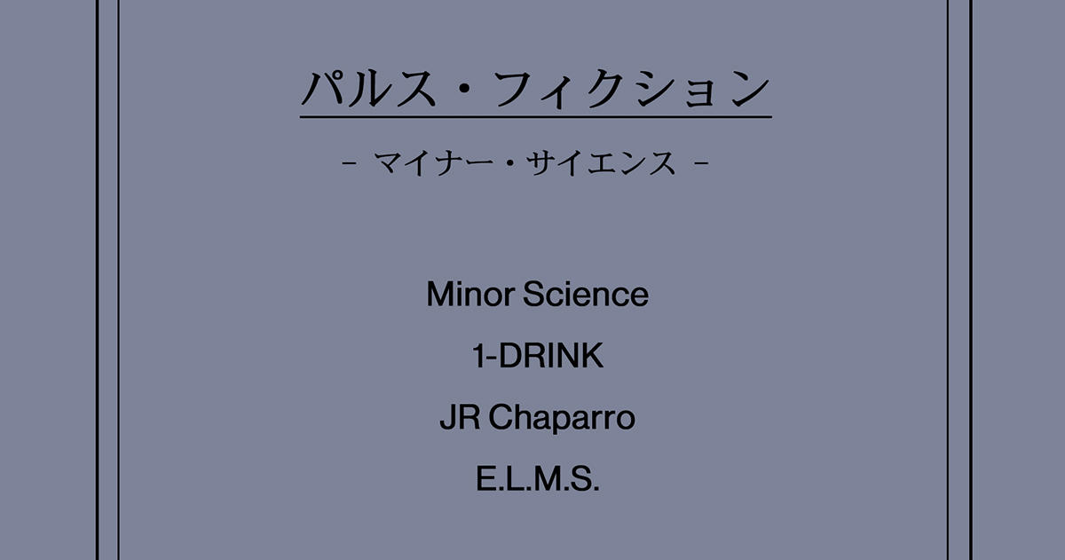 Minor Science / 1-DRINK / JR Chaparro / E.L.M.S.