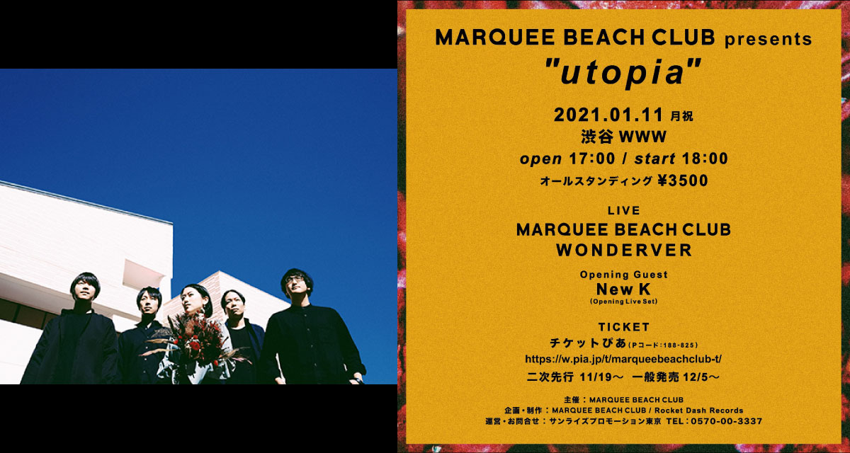 MARQUEE BEACH CLUB / WONDERVER / New K(Opening Live Set)