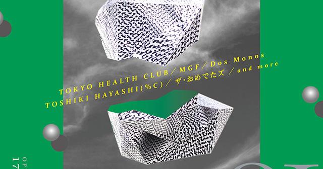 TOKYO HEALTH CLUB / MGF / Dos Monos / TOSHIKI HAYASHI (%C) / ザ・おめでたズ