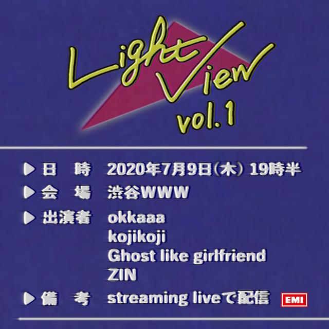 【ライブ配信】Ghost like girlfriend / kojikoji / okkaaa / ZIN