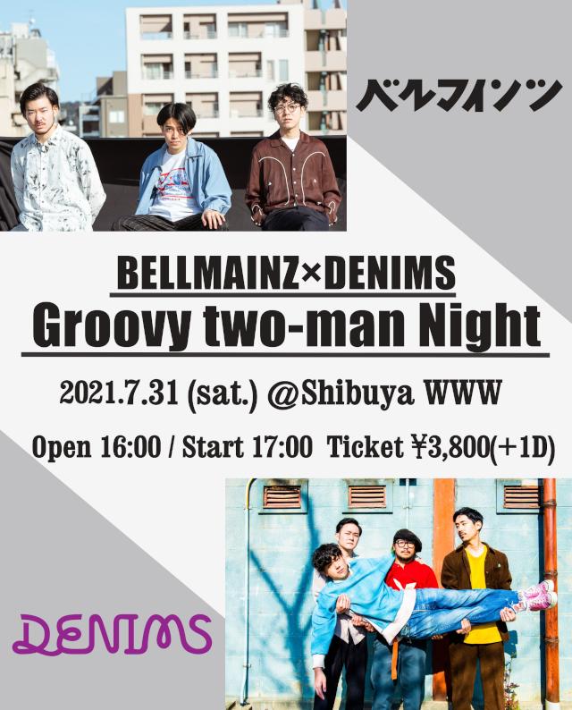 ベルマインツ / DENIMS