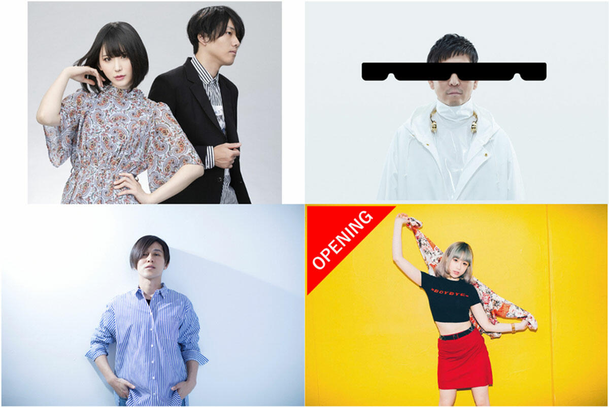 ORESAMA / ☆Taku Takahashi (m-flo, block.fm) / DÉ DÉ MOUSE (Trio Disco Session) / MONICO ※OPENING DJ