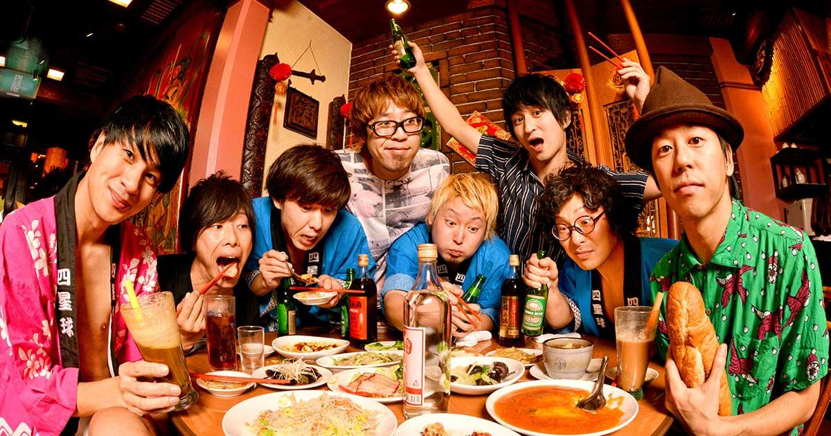 PAN / 四星球 / P!SCO(台湾) / Random(台湾) / VJ 2mo