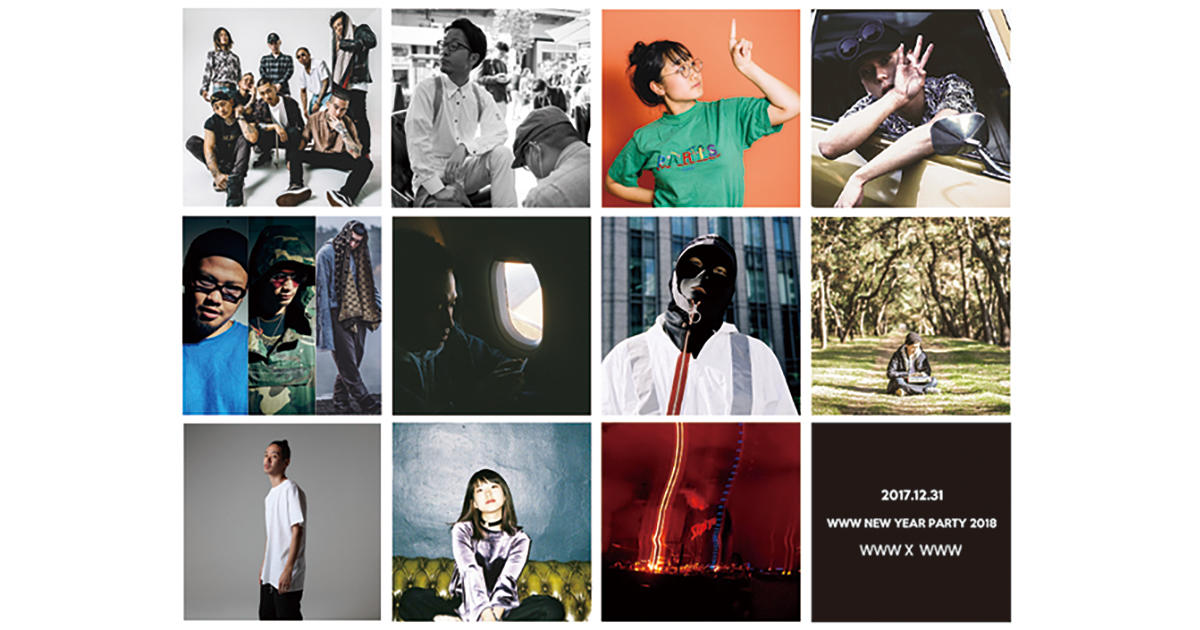 PUNPEE (DJ) / Yaeji (NY) / KID FRESINO / JP THE WAVY / JJJ / STUTS / Qiezi Mabo / BAD HOP / MonyHorse,PETZ,kZm (YENTOWN) / ゆるふわギャング / RAU DEF / [DJ] KM / shakke-n-wardaa / CH.0 / TSUBASA a.k.a JAM (YENTOWN)  / Bushmind / 矢車 / YonYon
