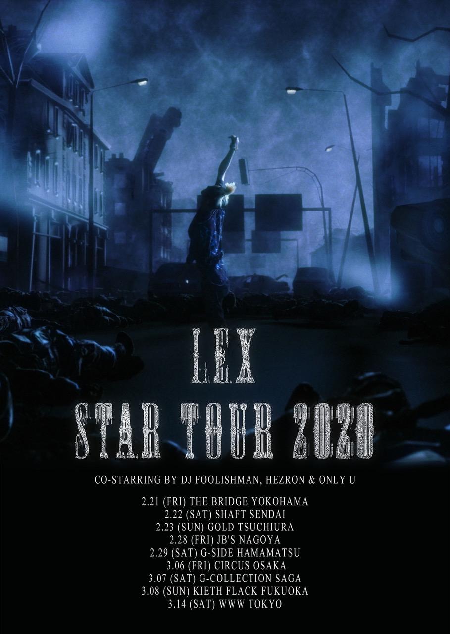 【公演延期】LEX