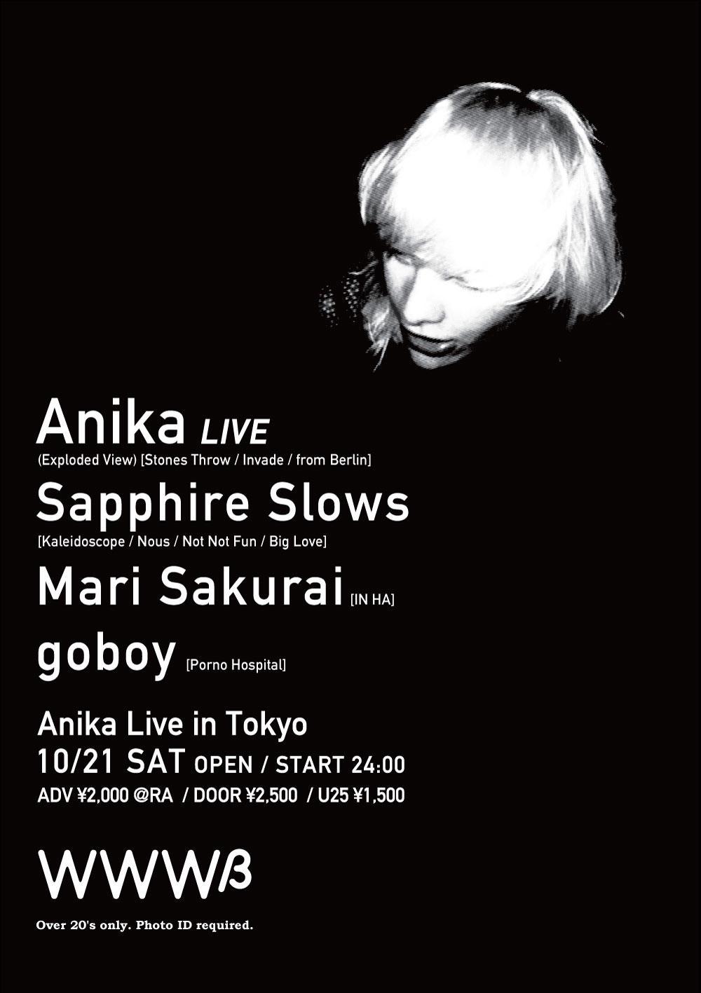 Anika / Sapphire Slows / Mari Sakurai / goboy
