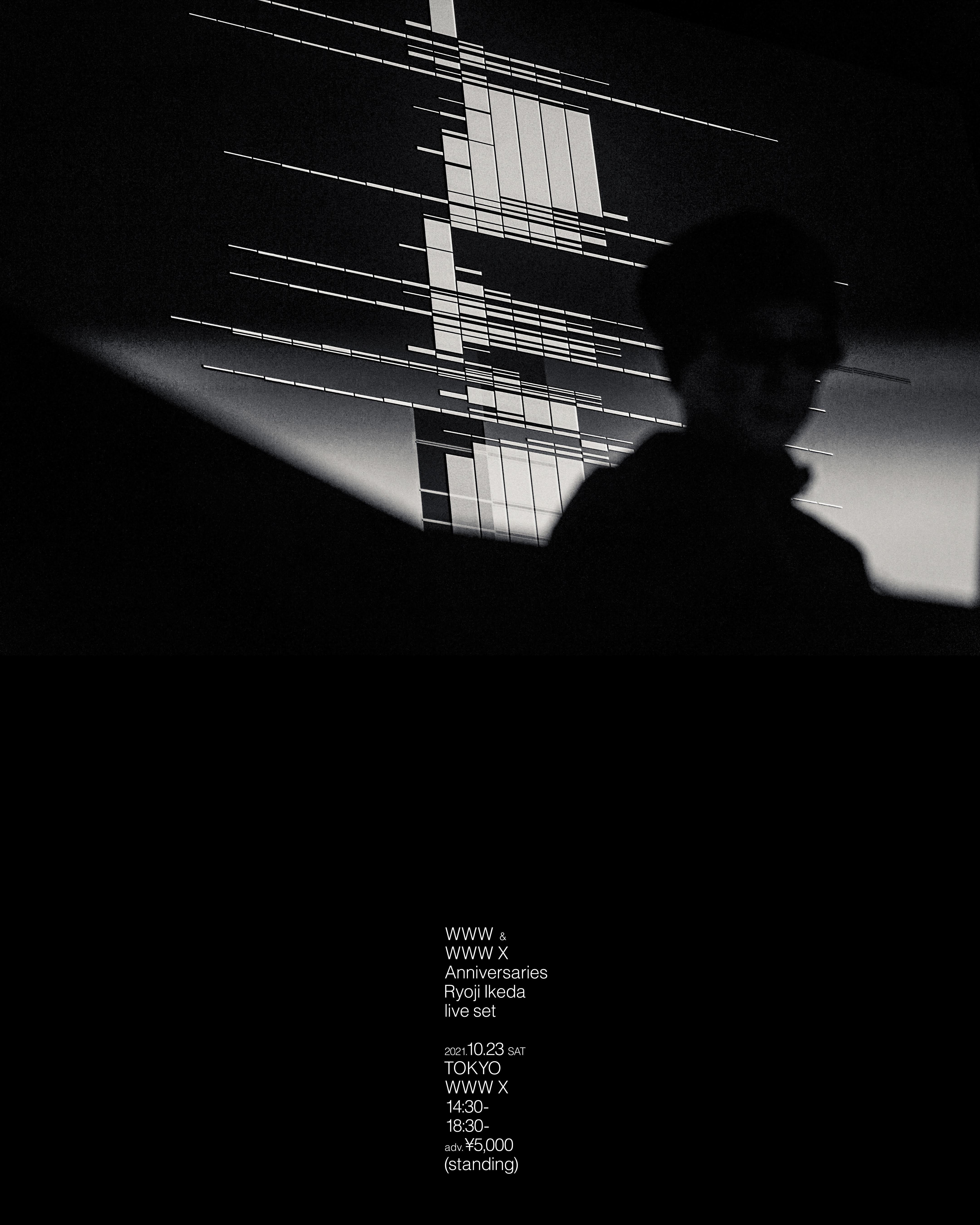 池田亮司 / Ryoji Ikeda