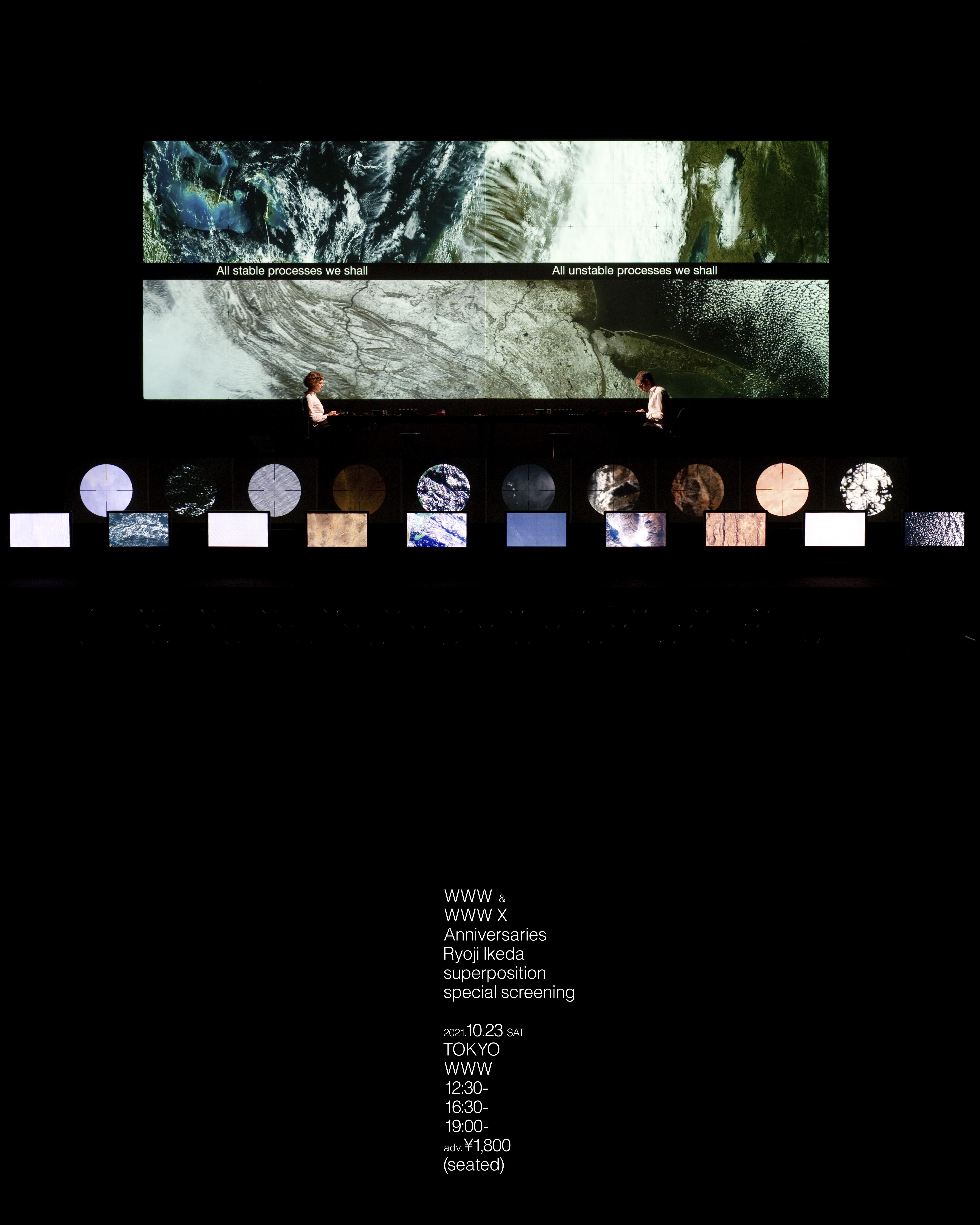 Ryoji Ikeda superposition special screening