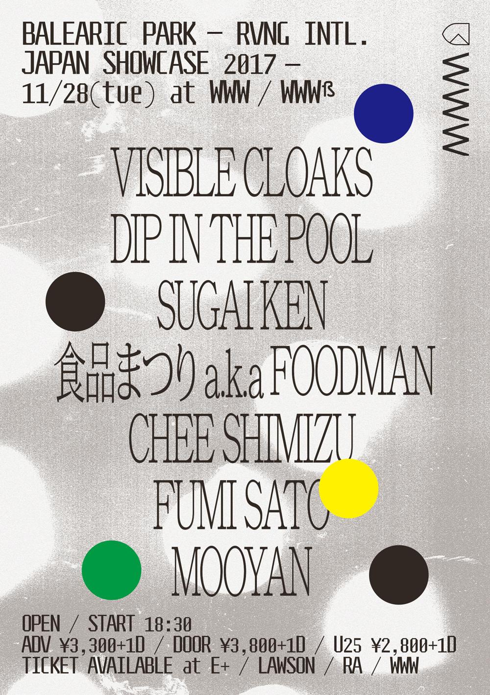 LIVE: Visible Cloaks / dip in the pool / SUGAI KEN / 食品まつり a.k.a foodman DJ: Chee Shimizu / FUMI SATO / mooyan