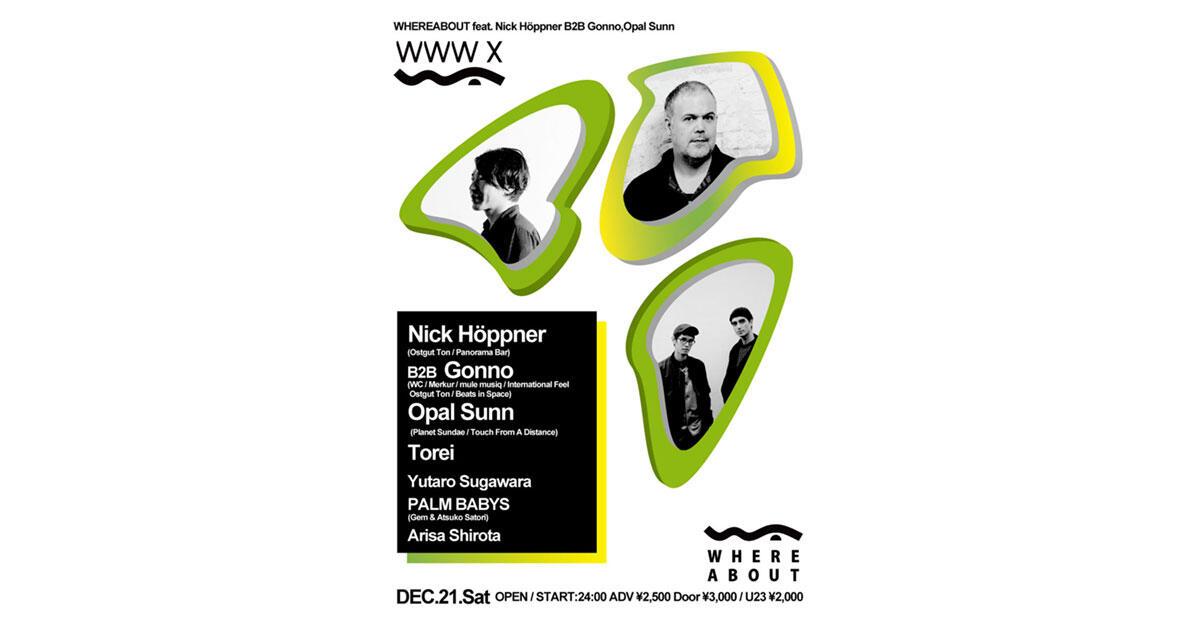 Nick Höppner / Gonno/ Opal Sunn / Torei / Yutaro Sugawara / PALM BABYS / Arisa Sirota /