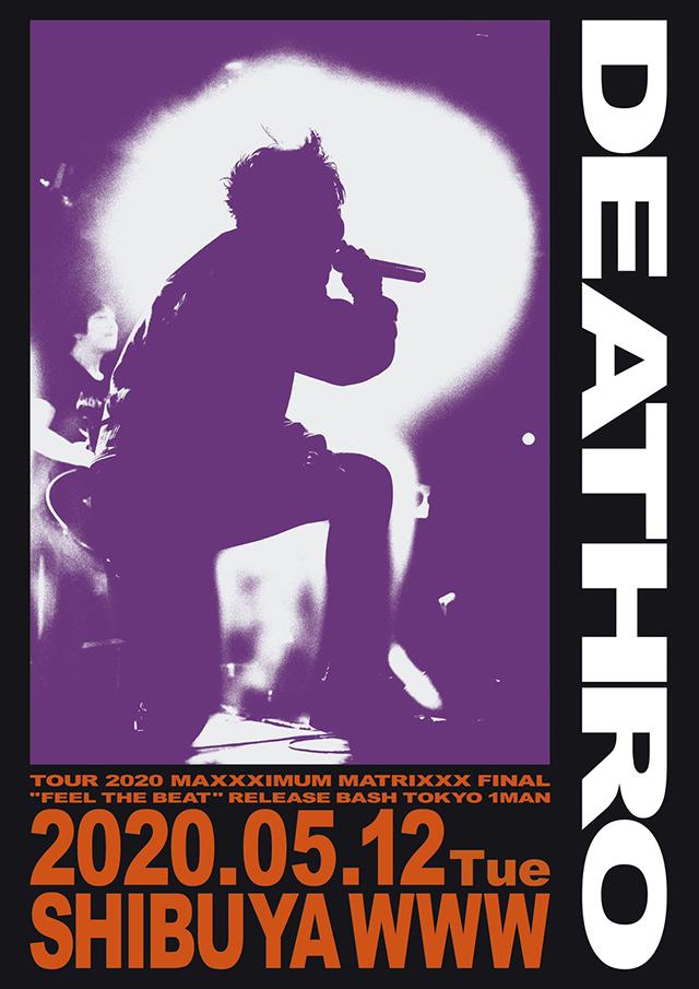 【公演延期】DEATHRO