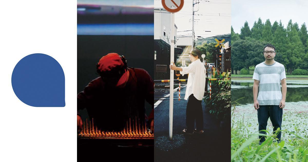 aus + TAKCOM / Ametsub / haruka nakamura PIANO ENSEMBLE / 宮内優里