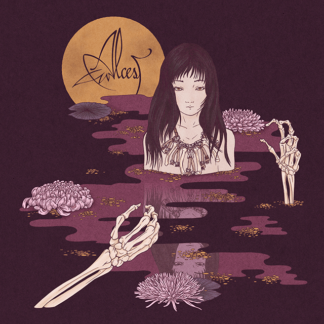 170331_top_alcest.png
