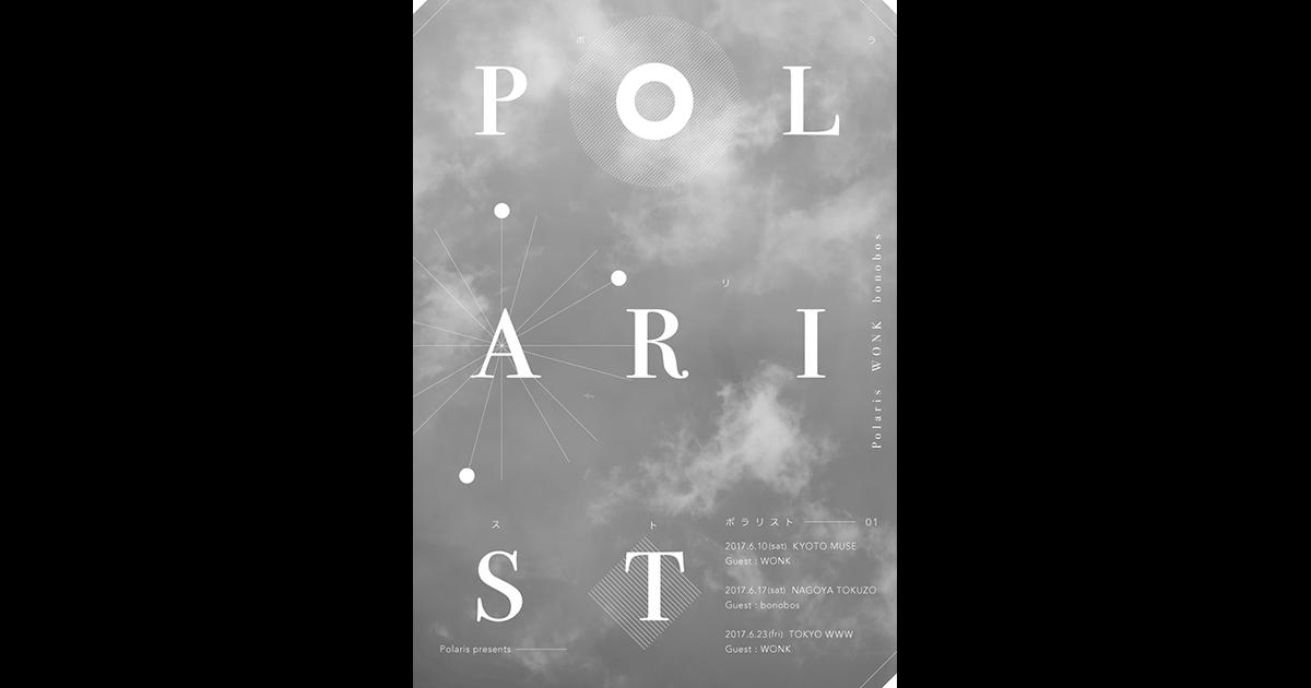 Polaris / WONK
