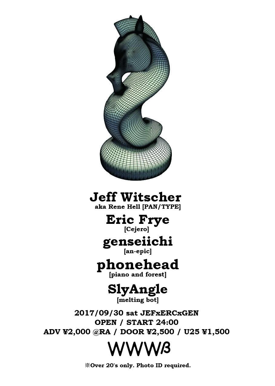 Jeff Witscher aka Rene Hell / Eric Frye / genseiichi / phonehead / SlyAngle