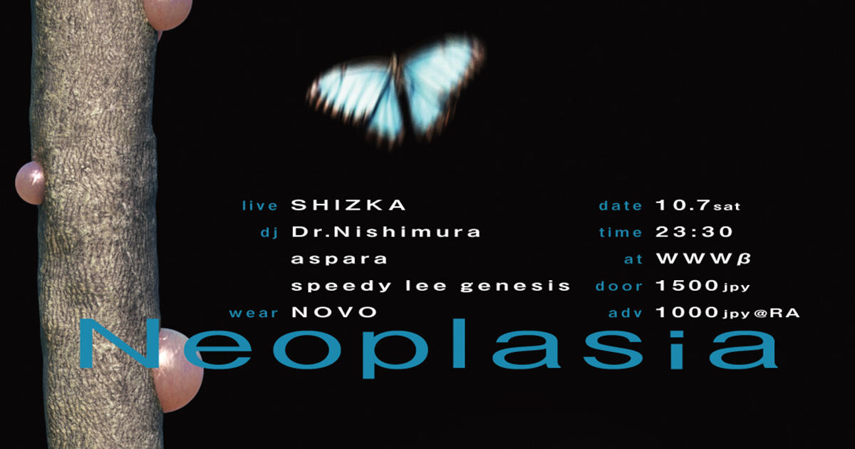 SHIZKA fka inoue shirabe DJ:Dr.Nishimura / Aspara / speedy lee genesis / wear:NOVO!