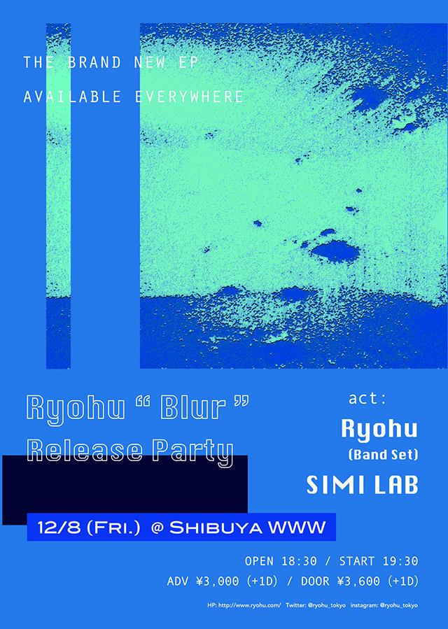 Ryohu (Band set) / SIMI LAB