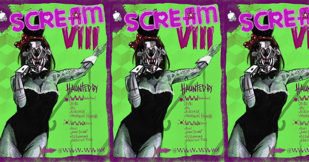 Scream! Viii 'Halloween Party 2017