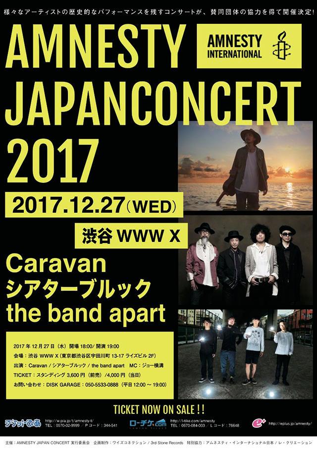 Caravan / シアターブルック / the band apart   MC:ジョー横溝