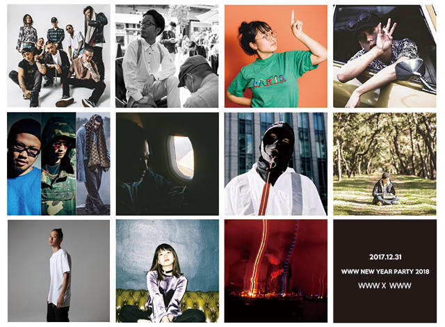 PUNPEE (DJ) / Yaeji (NY) / BAD HOP / JP THE WAVY / JJJ / STUTS / MonyHorse、PETZ、kZm (YENTOWN) / Qiezi Mabo / KM (DJ) / Bushmind (DJ)  / YonYon (DJ)  / and more...