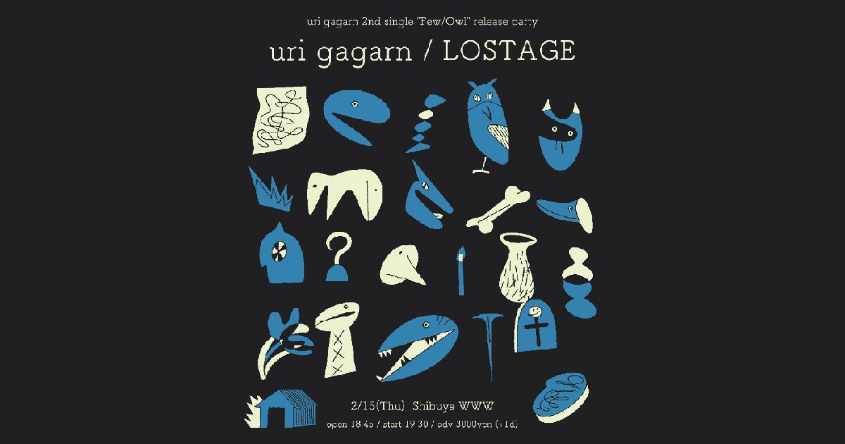 uri gagarn / LOSTAGE
