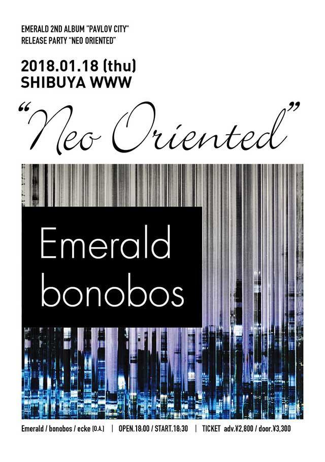 Emerald / bonobos / ecke(O.A.)