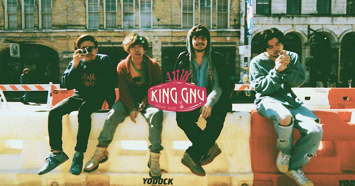 King Gnu