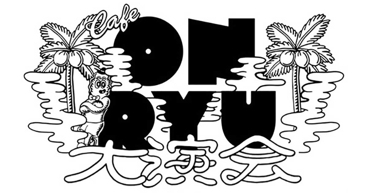 ARTIST:あっこゴリラ / ENTH / ONIGAWARA / オメでたい頭でなにより / 空想委員会 / SAKANAMON / SUSHIBOYS / ストレイテナー / chelmico / ビッケブランカ /  フレンズ / 魔法少女になり隊 / MOTHBALL / MC:タカハシマイ(Czecho No Republic) / 栗林藍希(ASOBISYSTEM) / 荻野可鈴(夢みるアドレセンス) / 増子直純(怒髪天)