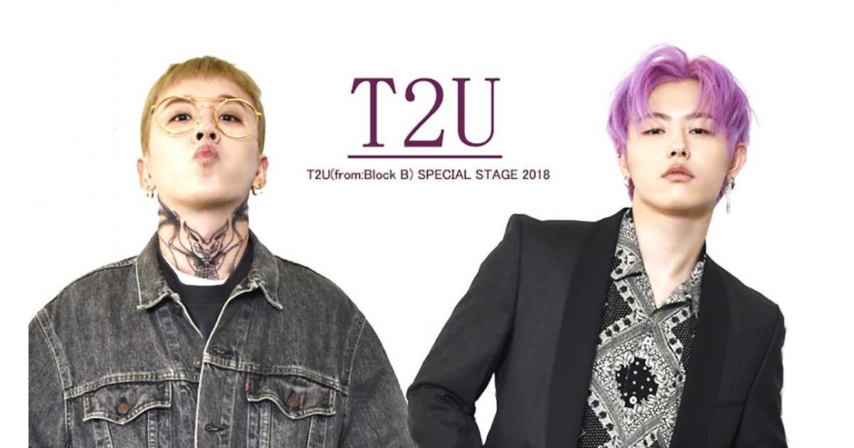 T2U(from:Block B)