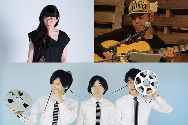 Open Reel Ensemble feat. 七尾旅人 / 柴田聡子 in FIRE