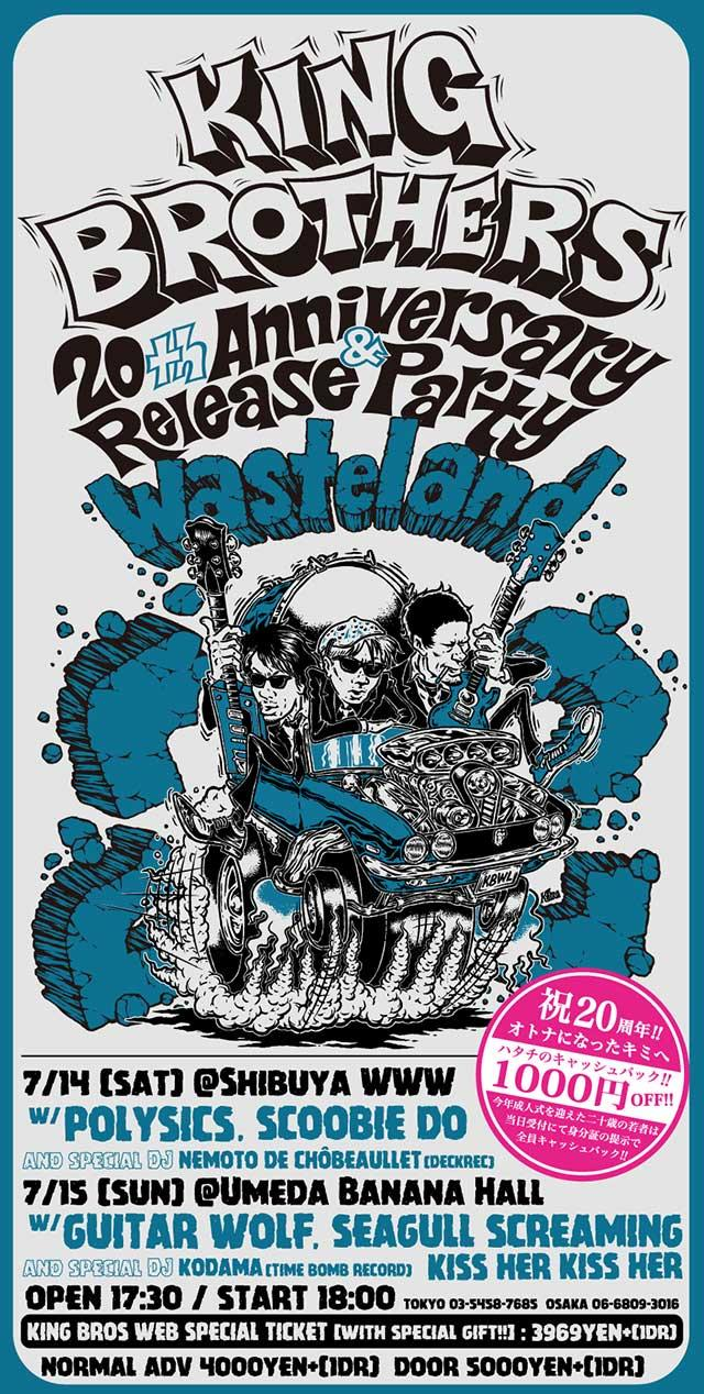 KING BROTHERS / SCOOBIE DO / POLYSICS / DJ:ネモト・ド・ショボーレ(DECKREC)