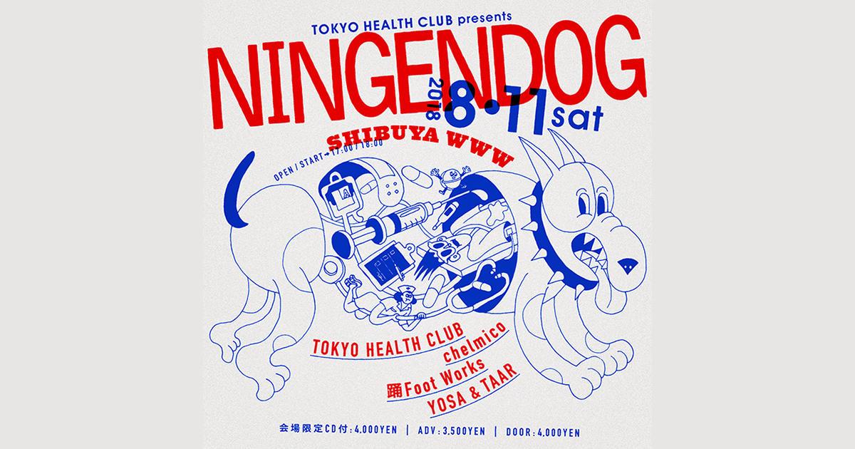 TOKYO HEALTH CLUB / 踊Foot Works / chelmico / YOSA × TAAR (OPENING DJ)
