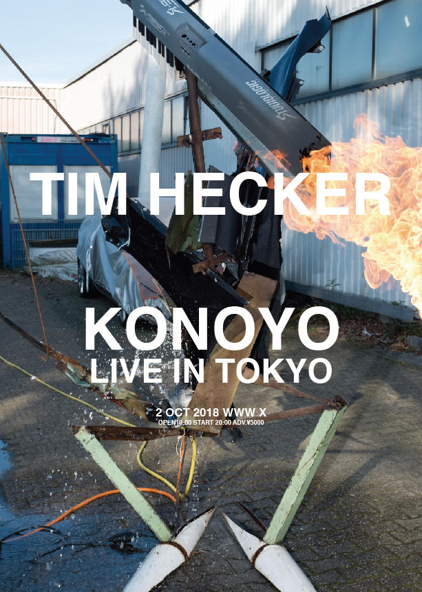 Tim Hecker + the Konoyo Ensemble