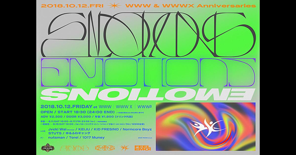 Live:Jvcki Wai (Korea) / KEIJU / KID FRESINO / Normcore Boyz / STUTS / ゆるふわギャング  DJ:nutsman / Torei / 1017 Muney  / and more (AtoZ)