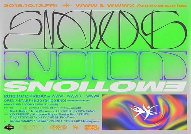 Live:Black Boboi / Jvcki Wai(Korea) / JJJ / KEIJU / KEITA SANO / KID FRESINO / Normcore Boyz / Shurkn Pap / STUTS / Tohji / TOYOMU / YDIZZY / ゆるふわギャング / DJ:Aspara /  MARZY / nutsman / SHIZKA /  Torei / 1017 Muney (A to Z)