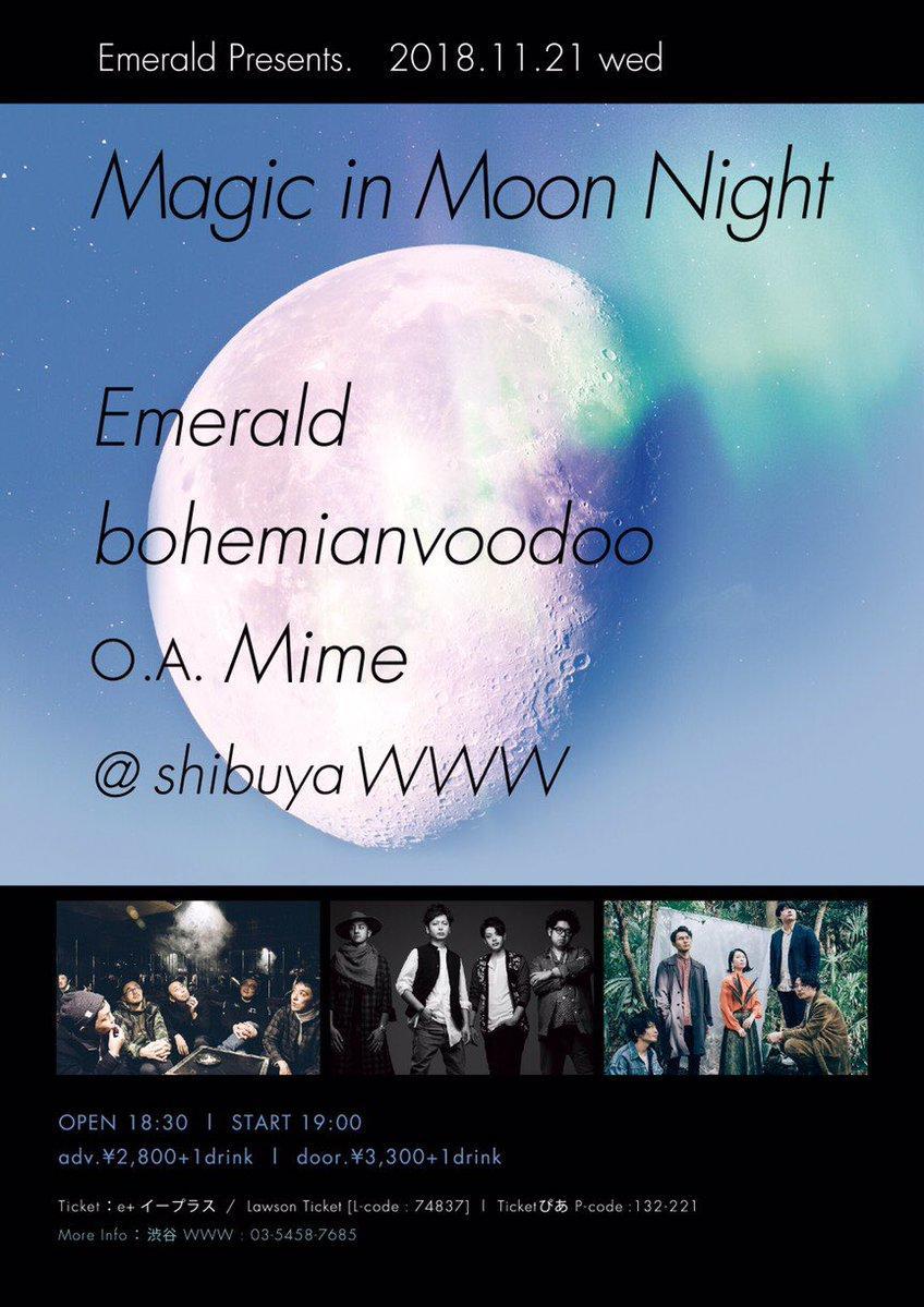 Emerald / bohemianvoodoo / O.A. Mime