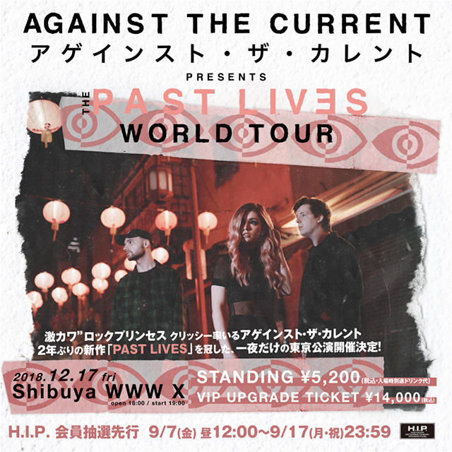 Against The Current / OPENING ACT:FAITH