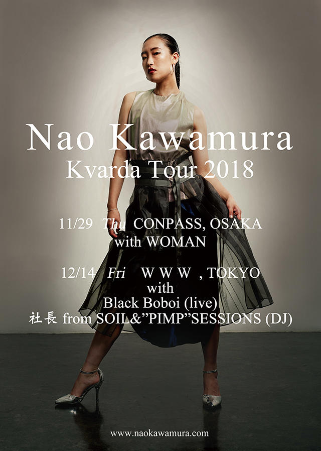Nao Kawamura / Guest Band: Black Boboi / Guest DJ: 社長 from SOIL&