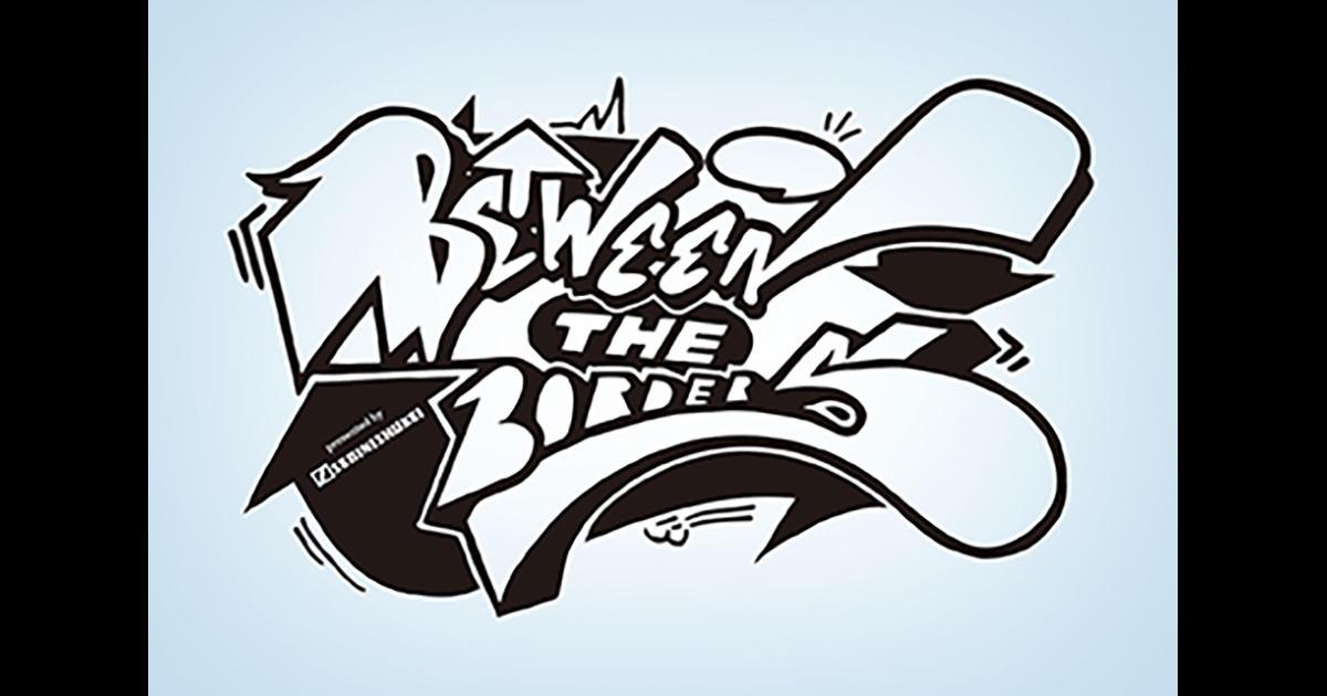 MC Khazz (RC Slum) / Ramza (MDM) / Ooshima Shigeru / Rockasen / The Torches / Foot Club (DJ Bison + DJ Highschool) / Bushmind / Super-D (Midnight Meal) / BxBxTx (Boot Down The Door) / Starrburst / Overall / KRBT / Eternal Strife / Kaku / 出店:Mobb Coffee